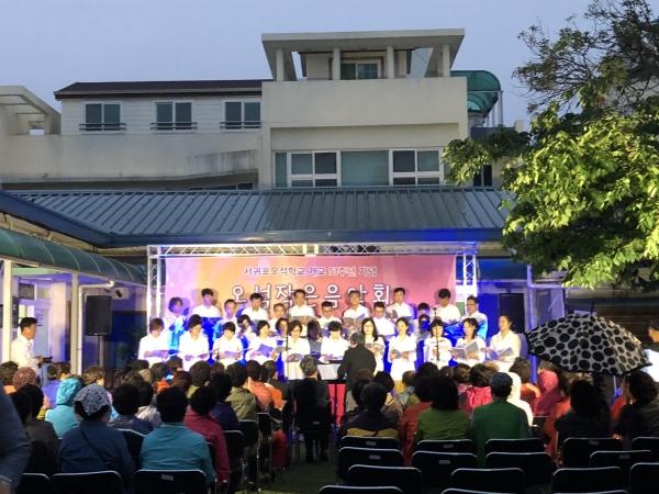 서귀포오석학교, 16일 개교 51주년을 맞이 '오석 작은 음악회'가 오석학교 잔디마당에서 열렸다.